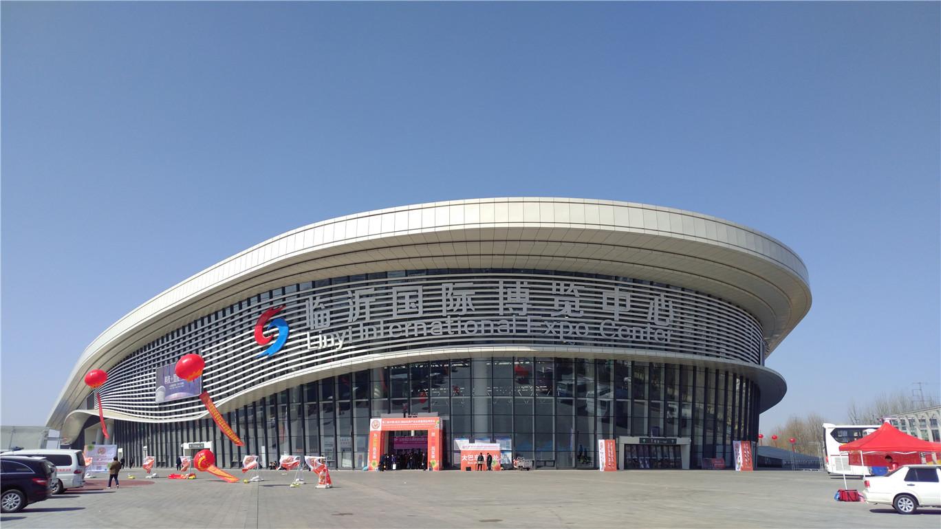 国际博览中心