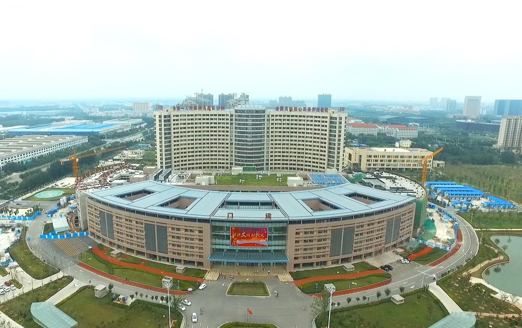 济宁市高新区第一人民医院
