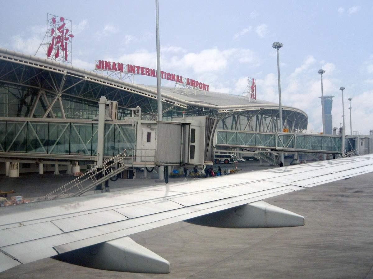 济南飞机场