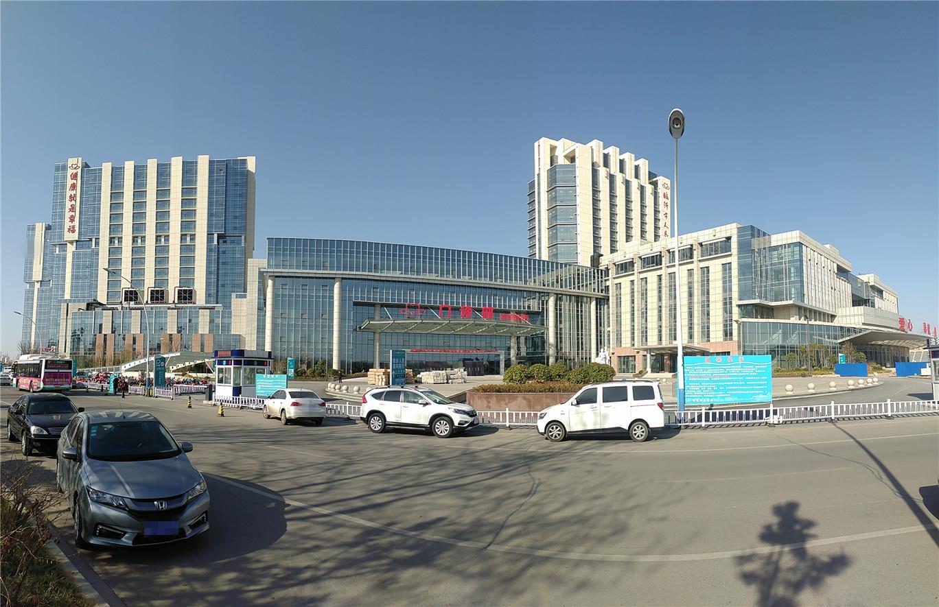 北城新区人民医院