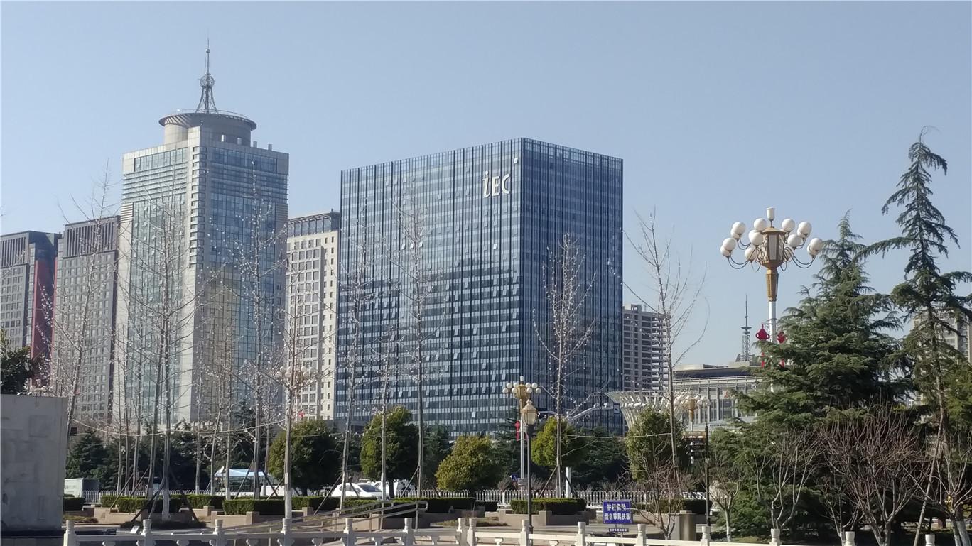 IEC大厦