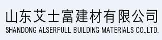 山东app1manbetx全站app下载建材有限公司-官方网站